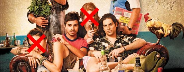 """שלטי החוצות של """"הדילרים"""" מבהירים: אין שום בעיה לחשוף את הציבור לסמים, כל עוד לא מציגים בפניו אישה חו""""ח"""