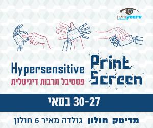 printscreen