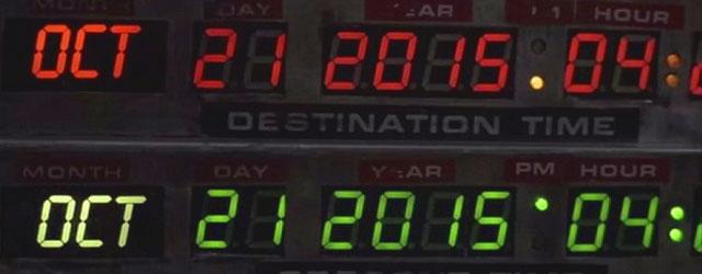 ביום שבו מרטי ודוק הגיעו לעתיד, אנחנו הולכים לסינמטק חולון לצפות בכל הטרילוגיה. ברצף. על מסך גדול. גרייט סקוט!
