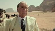 בעקבות ההאשמות נגדו, קווין ספייסי פוטר מסרטו החדש, שזה טוב. אחרי שהסרט כבר היה מוכן לצאת לקולנוע, שזה-רגע, מה?