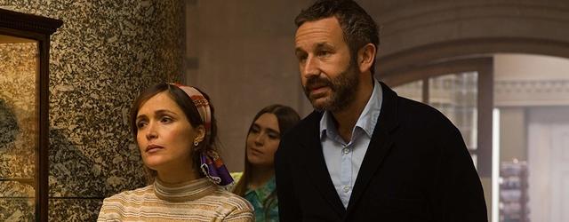 """תציעו את העיבוד הקולנועי המושלם ובואו לראות את """"ג'ולייט, הגרסה העירומה"""" לפני כולם."""