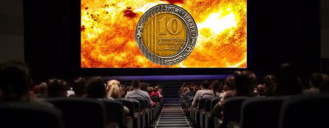 יום, בית קולנוע, 21 בנובמבר. הלכתי לראות סרט בקולנוע, כי זה 10 שקל.