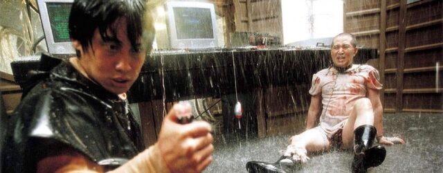 """הכבשה השחורה של מחזור 2003 בדרום קוריאה, האב הרוחני של """"הזאב הרע"""" והחייזר."""